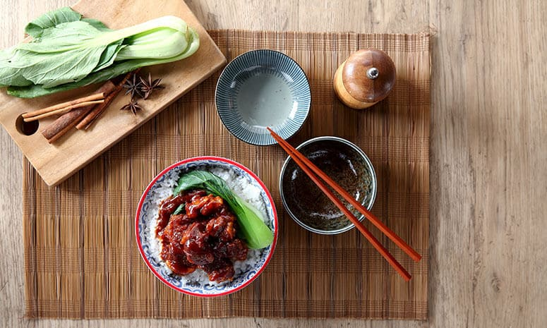 Beef Brisket Rice Recipe